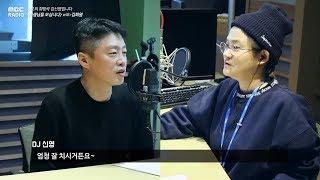 actor Kim Hee-won vs comedian Shin Dong-yeop, billiards skill? [정오의 희망곡 김신영입니다] 20180405
