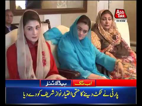 AbbTakk Headlines – 03 AM – 27 May 2018