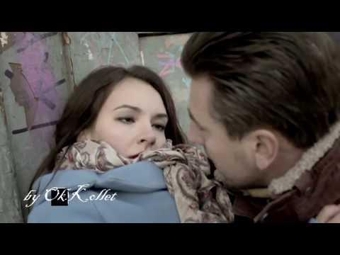 Марианна и Шилов|Не уходи