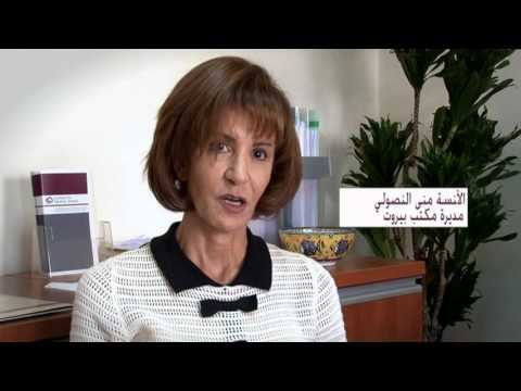 50 Years of the Institute for Palestine Studies