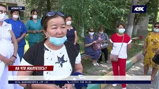 Штурмом брали санаторий в Алматы его сотрудники не сделавшие тест на коронавирус