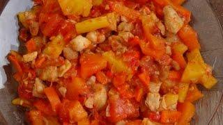 Курица по тайски с овощами и фруктами - песня вкуса.