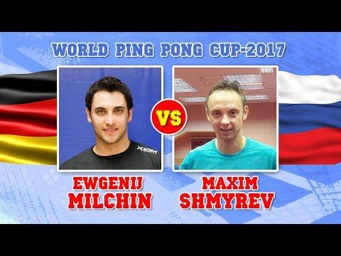 Ewgenij MILCHIN - Maxim SHMYREV. World Ping Pong Cup-2017