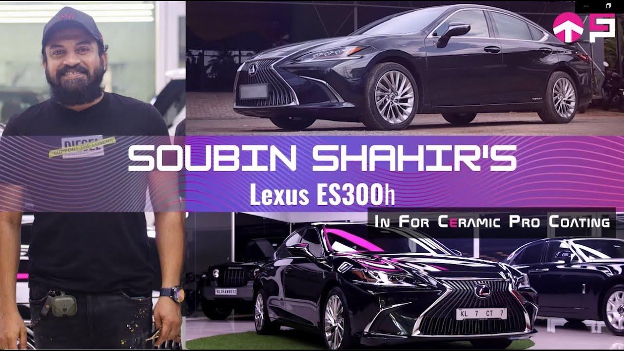 Soubin Shahir's Lexus ES300h Protected with Ceramic Coating & PPF | Ceramic Pro Kochi 📞9777777654