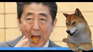 安倍さんがあんぽ柿を食べた