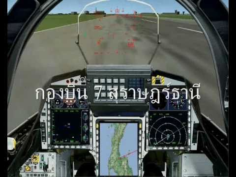 Cambodia-Thai Clash การปะทะ ไทย-กัมพูชา