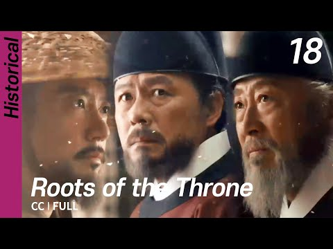 [CC/FULL] Roots Of The Throne EP18 | 육룡이나르샤