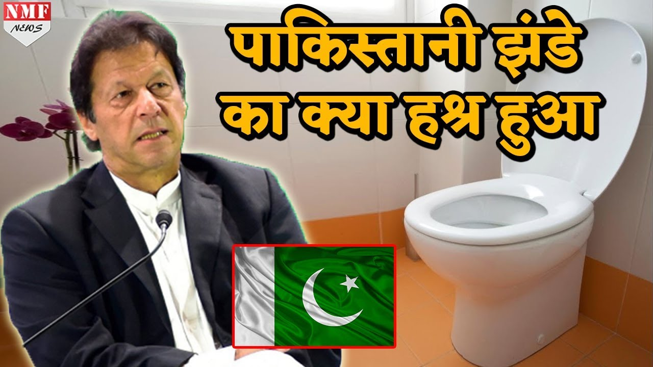 If you Google best toilet paper in world, Pakistan flag is what you get
