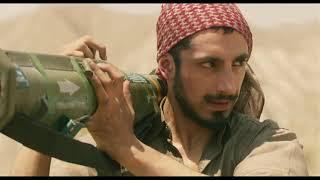 FOUR LIONS - Trailer [HD] | Chris Morris, Riz Ahmed | Sundance Now