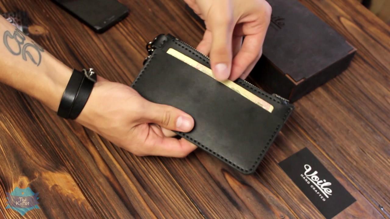bd6a57b1659f Кошелек-чехол для телефона из кожи ручной работы VOILE vl-lw3-kblk купить в  Украине. Обзор.