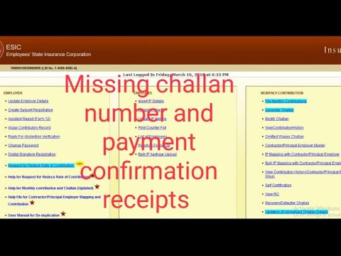 How to search ESIC challan no. & check challan payment status