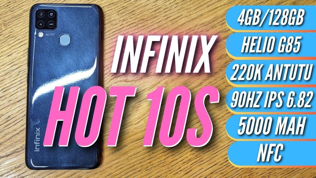INFINIX HOT 10S - Отличный бюджетник. 90hz IPS дисплей ТЕПЕРЬ за 12 т.р.