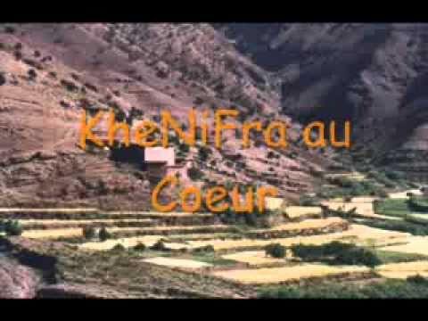 فيديو كليب مدينة خنيفرة والنواحيالمغرب الأطلس المتوسط   سياحة وسفر   فيديو وكليبات مكتوب – مكتوب Yahoo!