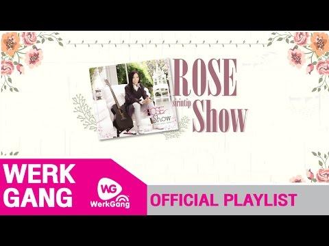 รวมเพลง โรส ศิรินทิพย์ ฟังต่อเนื่อง [อัลบั้ม Rose Show]