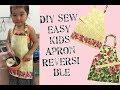 DIY reversible Montessori style Apron for kids  # เย็บผ้ากันเปื้อนสำหรับเด็ก # sewing project No.9