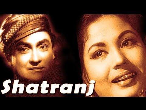 Download Shatranj | शतरंज | 1956 Old Bollywood Drama Movie | Ashok Kumar | Meena Kumari | Nanda