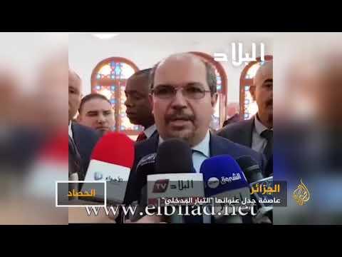 الجزائر.. عاصفة جدل أثارها -التيار المَدْخلي-