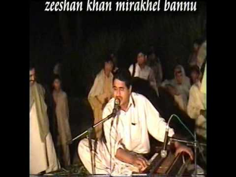 Pashto best ghazal .for abroad janan. shah farooq bannu. .mp4