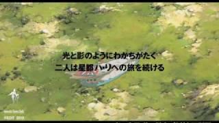 「花の詩女 ゴティックメード」PV【1分20秒】