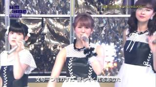 The Girls Live 2015/03/02.