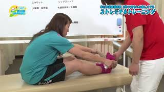 丸山桂里奈さんと一緒にストレッチ&トレーニング!