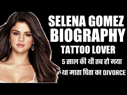 Selena Gomez Biography In Hindi | American Singer Actress&Producer | Rk Biography. http://bit.ly/2Z6ay3A