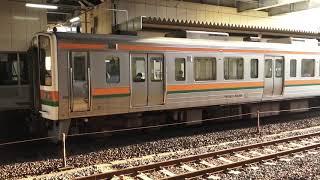 東海道本線211系+211系普通列車浜松行き草薙駅発車シーン2020.12.10.