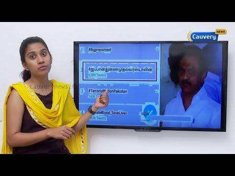 😲 #ஜப்பான் துணைமுதல்வர் ஸ்டாலின்... வச்சு செய்யும் நெட்டிசன்ஸ் ! #ShankariMemes