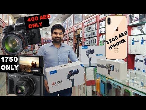 Cheapest Electronic Market In Dubai   Mobile , Gimble ,Dslr