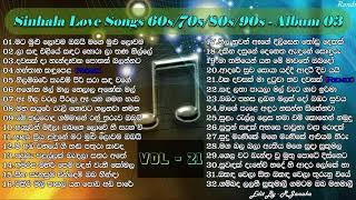 SINHALA LOVE SONGS 60s/70s/80s/90s - 03