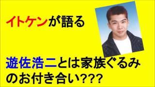 """声優の伊藤健太郎さんが""""遊佐浩二さんと家族ぐるみのお付き合いしている..."""