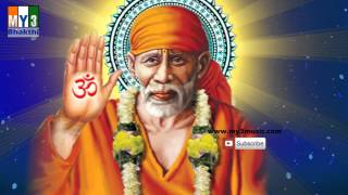 Shirdi Sai Baba Songs - SAI SUPRABHATAM
