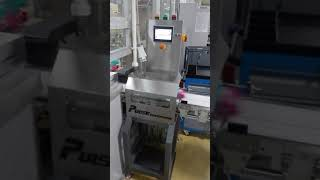 PCW-2 BANTLI CW ISLAK MENDIL 10-140ADET/DAKIKA