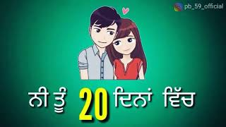 20 Saal kambi song whatapps videos