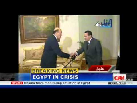 Mubarak Names His Intelligence Chief as Egyptian VP; Likely Successor?