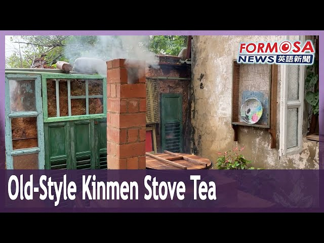 Kinmen teahouse offers tea made on a wood-fired stove, just like the old days