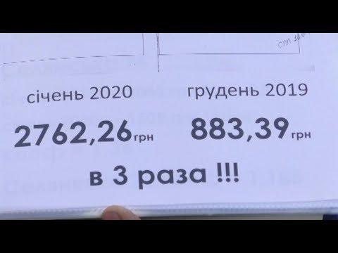 АТН Харьков: Почему харьковчане получили платежки за тепло с огромными суммами? - 14.02.2020