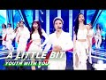 """Final Stage: """"A Little Bit"""" 成团之夜《A Little Bit》舞台纯享 