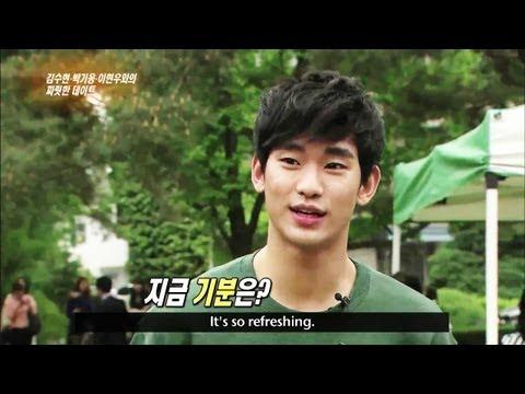 sandara park dating kim soo hyun