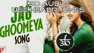3D Audio | Jag Ghoomeya | Sultan | Salman Khan⁠⁠⁠⁠ | Virtual 3D Audio | HQ