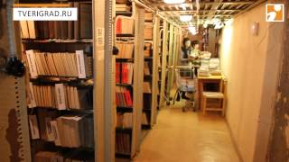 Тверь. Потоп в библиотеке Горького