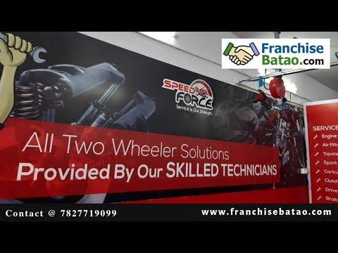 Multi Brand Two Wheeler Workshop Business | Speed Force Service Center Franchise | Bike Service