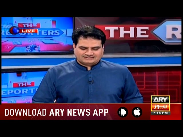 The Reporters | Sabir Shakir | ARYNews | 10 June 2019