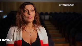 Анжела Ободзинская интервью о Валерии Ободзинском