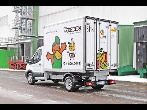 Фургон рефрижератор Ford Transit предназначенный для перевозки товаров в тележках