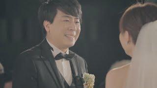 ➶永恆婚禮顧問➴婚禮錄影➴梁赫群u0026Stacey婚禮當日快剪SDE微電影-最感動人的婚禮誓言
