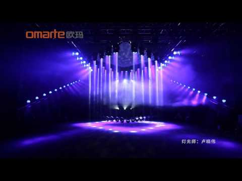 Omarte Lighting Showroom Performance