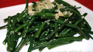 Chinese Long Bean Salad in Szechuan Spicy Sauce/涼拌豇豆/Chinese Food, Cooking and Recipes