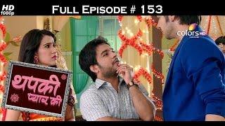 Thapki Pyar Ki - 17th November 2015 - थपकी प्यार की - Full Episode (HD)