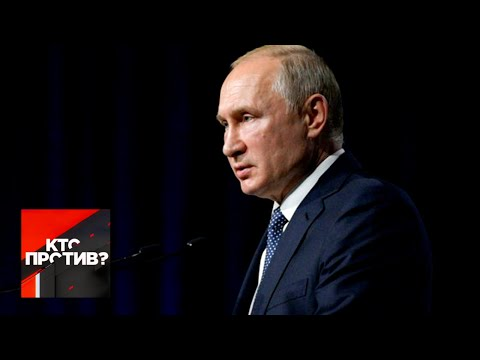 """Лавров раскрыл, к чему Путин будет склонять Зеленского на саммите. """"Кто против?"""" от 27.11.19"""